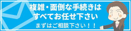 https://murano-saitama.com/contact/